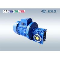China Aluminum Alloy Hollow Shaft Gear Reducer for Concrete Mixer wholesale