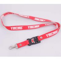 China Gifts & Crafts » Promotional Gifts custom Polyester best woven lanyards wholesale
