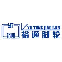 China Yutong Caster Products Factory logo