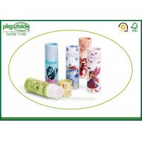China Cosmetics Packaging Paper Lipstick Tubes Custom Printed Logo Damp - Proof wholesale