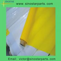 China polyester screen printing mesh fabrics wholesale