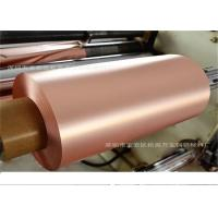 China 0.2mm Pure Copper Shielding Tape For RF Room Shielding Installation on sale