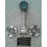 Buy cheap LCD electromagnetic flowmeter from wholesalers
