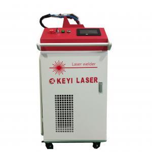 China 1000 W Handheld Fiber Laser Solder Machine , Laser Welding Systems For Stainless Steel wholesale