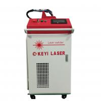 Buy cheap Portable Handheld Laser Welder Machine Price For Metal With Wire Feeding System from wholesalers