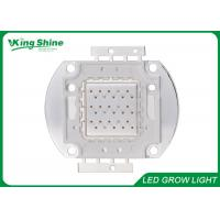 China Red Integrated Multichip Led Light Chip 660nm For Veg And Horticulture wholesale