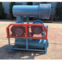 China China products/suppliers.Ce, ISO9001, SGS Approved Roots Blower 10-80kpa Roots Type Blower Bc5006 wholesale