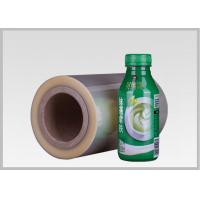 China Packaging Rolls Cold Resistance PVC Shrink Film For Pvc Shrink Label In Clear wholesale