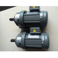 China Variable Speed Micro Helical Gear Motor / Shaft Mounted Gear Reducer wholesale
