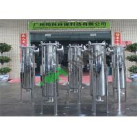 China SS Cartridge Filter Housing / Pharmaceutical Industrial Water Filter Housing on sale