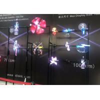 Buy cheap Four Blades 1 Meter 100cm 3D Hologram Display Holographic Naked Eyes With Wifi from wholesalers