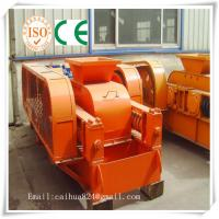 China double roller crusher for crushing lime stone on sale