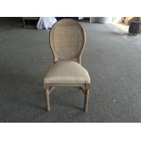 China French Style Fabric Dining Chair , Stackable Cane Artistic Dining Room Furniture wholesale