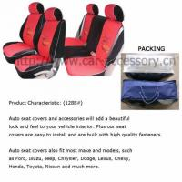 China Luxury Seat Cover on sale