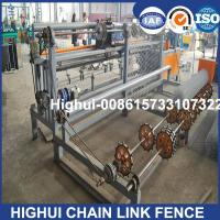 China High Speed Automatic Sport Fence Mesh Machine (Double Wire Feeding) wholesale
