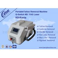 China 1-5HZ Portable Q Switch ND YAG 1064nm / 532nm Tattoo Removal Machine wholesale