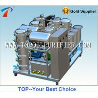 China The newest design used ship oil recycling machines with no add white clay,oil distillation,get base oil wholesale