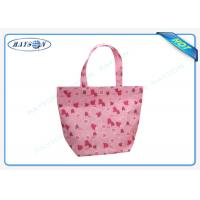 China Eco - Friendly PP Non Woven Bag , Non Woven Shopping Bag with Printing Patterns wholesale