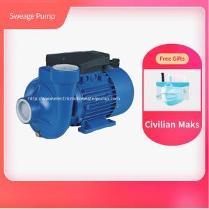 China 1.5HP Three Phase 440v 60hz Single Stage Centrifugal Pump Sewage Sump Pump 2DKM -16 wholesale