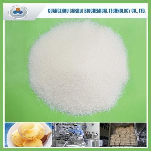 China Distilled Glycerol Monostearate Powder , DMG90 Gms Powder Ingredients on sale