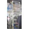 China PE Rotary Die Film Blowing Machine wholesale