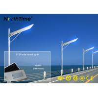 China Villa LED Solar Street Lights 60W 9M Mounting Height 1200×340×45 mm wholesale