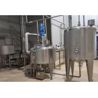 China 1000kg/H Condensed Milk Plant / Fresh Milk Processing With 380g Tin Can Packages wholesale
