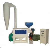 China Water Rice Polisher,Rice Polishing Machinery wholesale