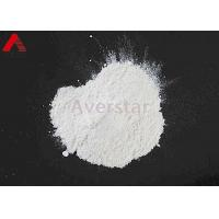 China Excellent Efficiency Carbamate Insecticides , Industrial Insecticide Carbaryl 98% TC 75% WP on sale