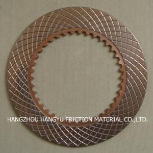 China transmission friction plate disc wholesale