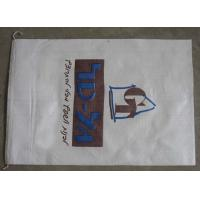 China Recyclable Animal woven polypropylene feed bags and rice sacks 50kg ,25kg wholesale