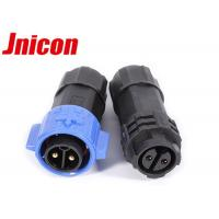 China Electric Circular 2 Pin Connector Male Female Waterproof For Underwater Lights wholesale