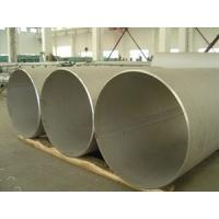 China welded pipe wholesale
