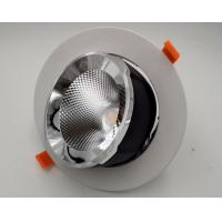 China 50w 5000lm LED Gimbal Downlight With External Isolated Driver 230mm Cutout 210mm Rotatable wholesale