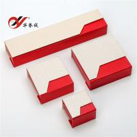 China Various Style Cardboard Jewelry Gift Boxes Free Design Handmade Necklace Jewelry Box wholesale