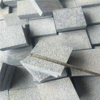 China China Granite Dark Grey G654 Granite Cube Stone Bush Hammered Surface in Size 10x10x2.5cm wholesale