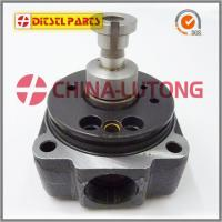 China Replacement Bosch Head Rotor 1 468 334 472 China Good Quality Cheap price wholesale