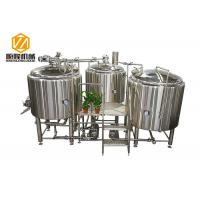 Buy cheap SS304 / 316 Beer Making Machine 1.5Kw Power Raker Automatic Control from wholesalers