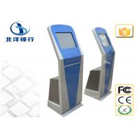 China Online Information Checking Self Service Banking Kiosk for Movie theaters wholesale