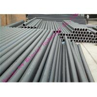 China Single Component Polyurea Protective Coatings For Water Pipeline Coating wholesale