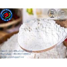 China Feed Grade Dimetridazole Powder CAS 551-92-8 Anti - Anaerobic / Antiprotozoal Usage wholesale