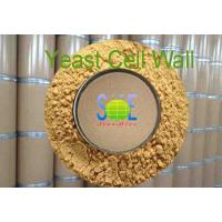 China ( Immune Polysaccharide ) Yeast Cell Wall with 35% Max Crude Protein as Feed Grade Additive Powder – Typed SYE-CW35 wholesale