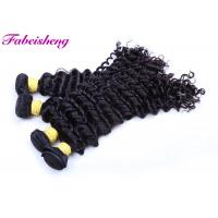 Buy cheap Smooth Soft 8A Virgin Malaysian Curly Hair Extensions No Chemically Processed from wholesalers