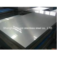 China Thin Wall Sheet 201 202 304 304L 309S Cold Rolled Stainless Steel ASTM AISI Plate / Sheet wholesale