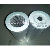 China High Quality Hydraulic Filter For Cement Tanker Truck EF-131 A wholesale