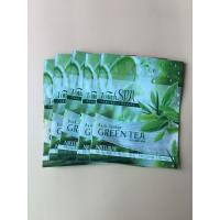 China Plastic Skin Care Facial Mask Bag Customized Color Logo Printing wholesale