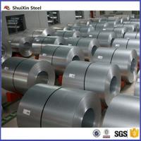 China China factory high strength cold rolled steel coil wholesale