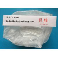 China SARM Anabolic Bodybuilding Steroids Testolone RAD140 CAS 1182367-47-0 For Body Building wholesale