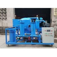 Buy cheap Bunker Engine Oil Water Oil Waste Oil Refinery Machine For Impurities Filter , from wholesalers
