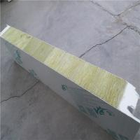 China Easy Install Metal Sandwich Panels Outside Corrugated Steel Sheet Panel on sale